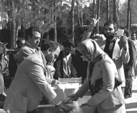 Iran marks Islamic Republic Day
