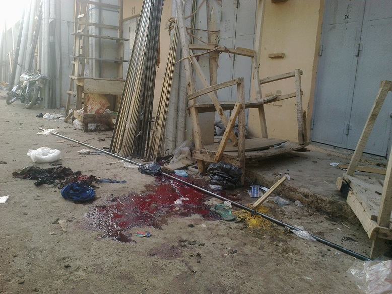 BLOOD STAIN OF THE SUICIDE BOMBER