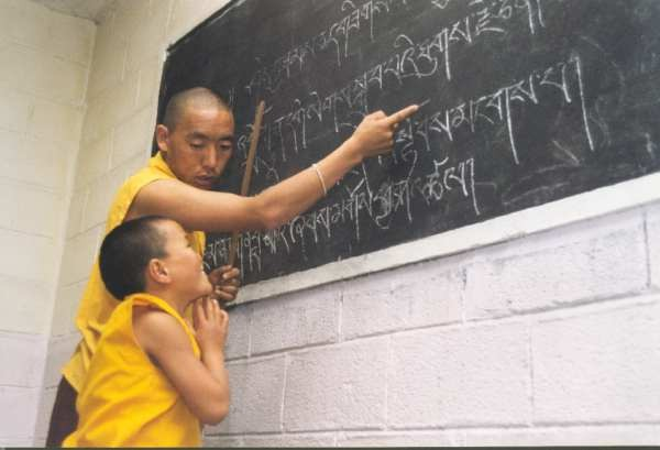 NEPAL_Monastery_School_(600_x_409)