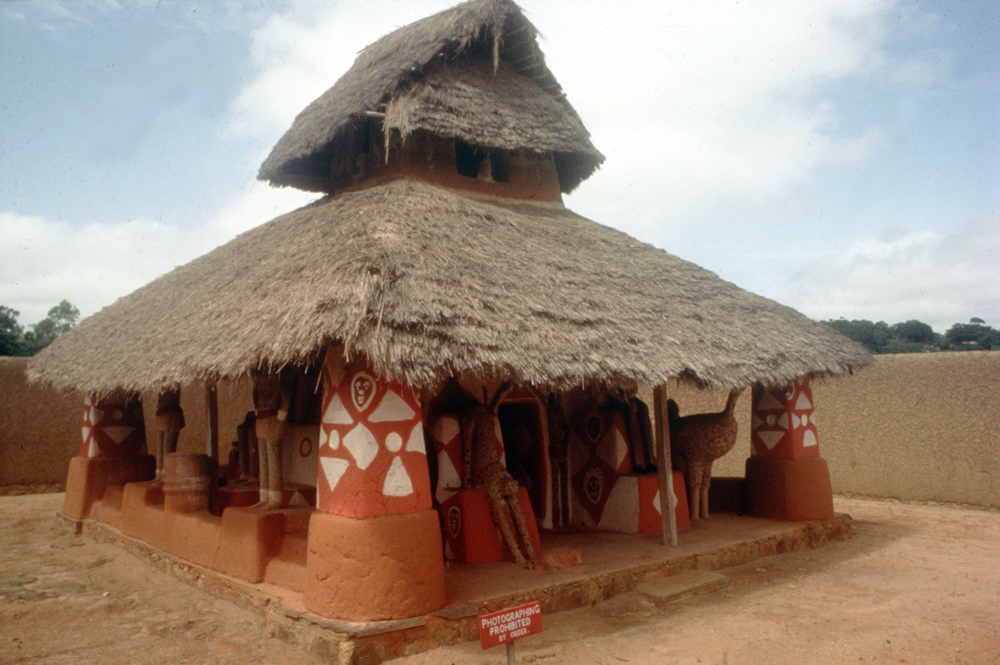 Mbari in the Museum of Traditional Nigerian Architecture, in Jos