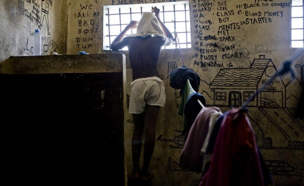 prison-naija-1050x643