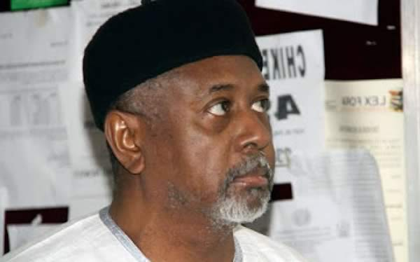 Appeal Court Orders Dasuki's Appearance In Metuh's Trial