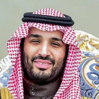 Prince Salman Succession: Beginning Of Secularism In Saudi Arabia