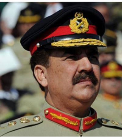 "Where is ""The Islamic Military Alliance"" Commander-in-Chief Raheel Sharif ?"