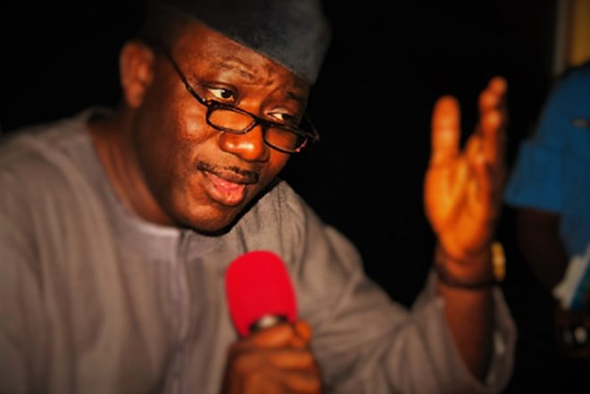 """""""Fayemi Lied About Ajaokuta Steel Company"""" – House of Reps"""