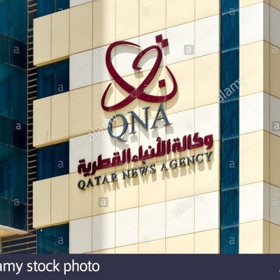 Financial Support Of The UAE For Hacking Qatari News Agency Website