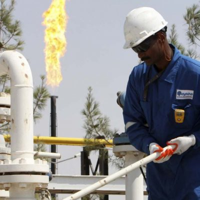 NNPC Says Its Gas Marketing Subsidiary, NGMC, Remains in Warri