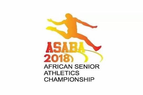 Asaba 2018 AAC: Stephen Keshi Stadium Gets CAA Passmark