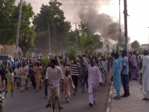 [Video] Massive Protest Against Buhari In Kano