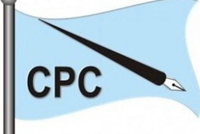 Defunct CPC Group Endorses Bulama As National Secretary