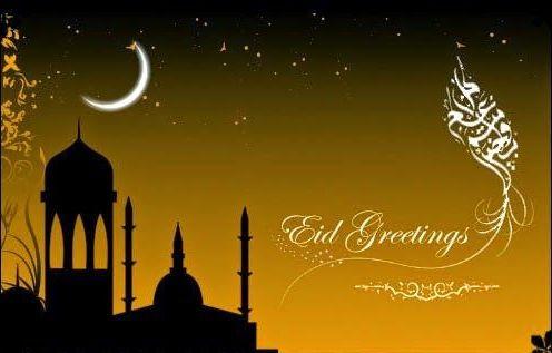 Eid-El-Kabir: FG Declares Tuesday, Wednesday Public Holidays