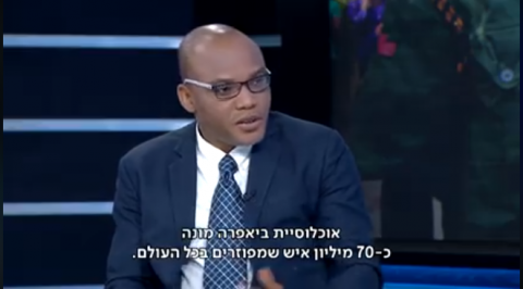 Nnamdi Kanu Invites All To Ground Shaking Broadcast Of April 6