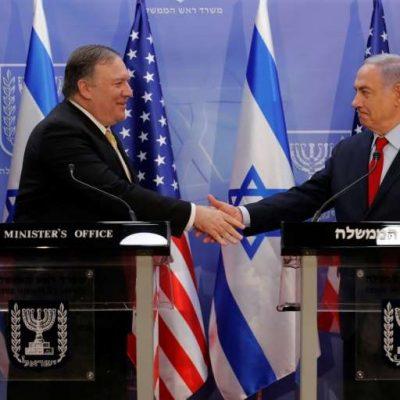 Netanyahu, Pompeo vow to counter Iranian 'aggression'