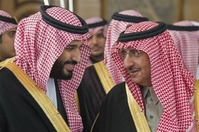 Qatar Damaged The Reputation Of Riyadh