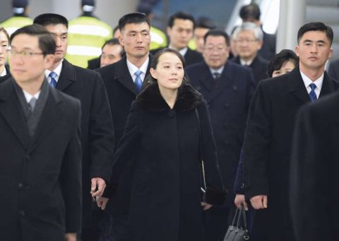 At Olympic Games, Kim Jong Un's sister takes VIP seat