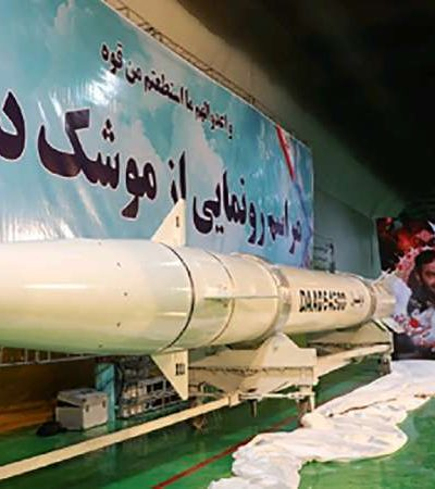 Iran Revolutionary Guards unveil 'new ballistic missile'