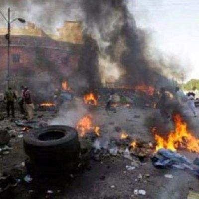 11 Killed, 43 Injured In Maiduguri Twin Bomb Blast